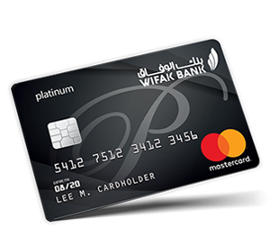 Carte Platinum Nationale